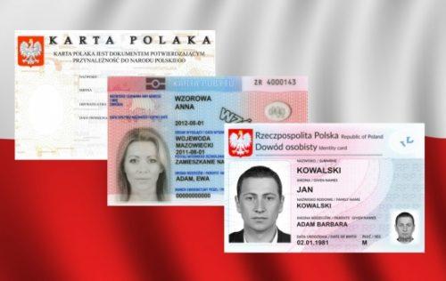 Як оформити карту Поляка