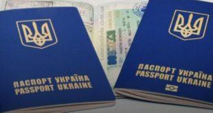Можно ли оставить старый загранпаспорт при оформлении нового