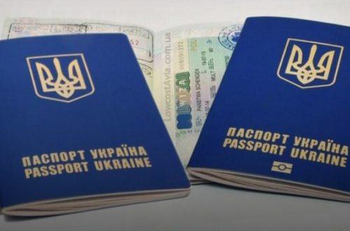 Чи можна залишити старий закордонний паспорт при оформленні нового