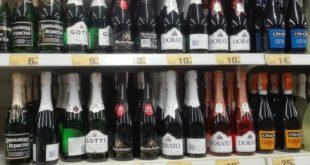 Сколько стоят сигареты и алкоголь в Польше
