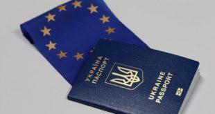 Сколько дней необходимо ждать изготовление загранпаспорта?