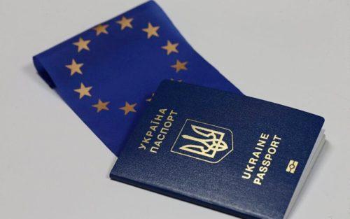 Скільки днів необхідно чекати виготовлення закордонного паспорта?
