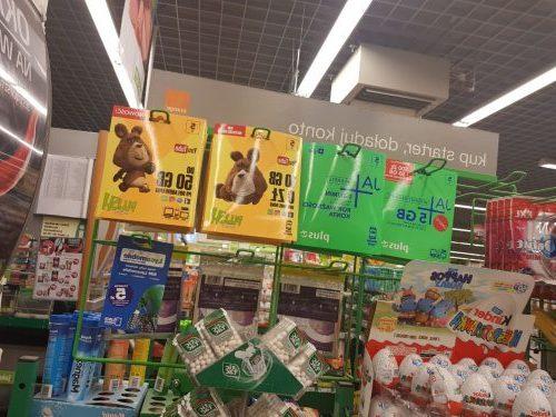 Скільки коштують пакети для українців