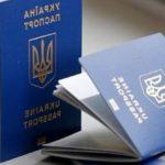 Какие документы нужна на загранпаспорт