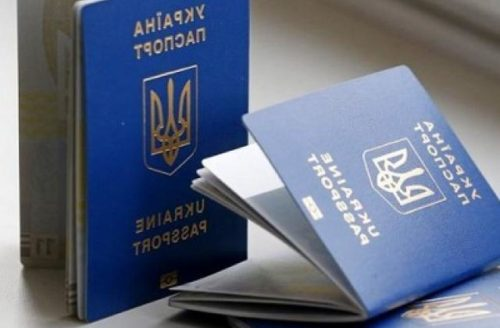 Де можна оформити закордонний паспорт в Україні?