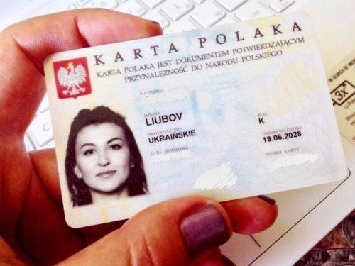 Що робити, якщо не вдалося знайти польське коріння для карти Поляка?