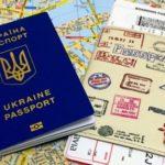 Медицинское страхование в Киеве для поездок за границу