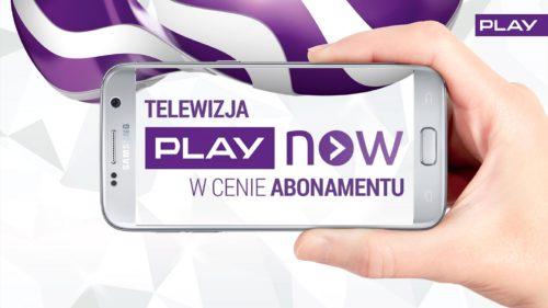 Можна перейти в Play від іншого оператора із збереженням попереднього номера телефону?