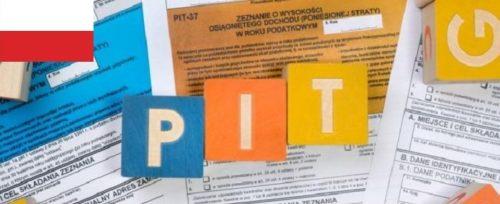 Поняття про PIT