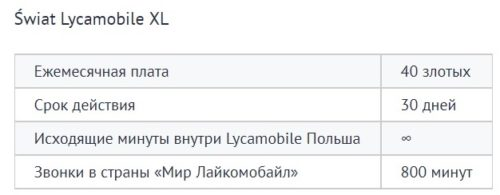 Świat Lycamobile XL