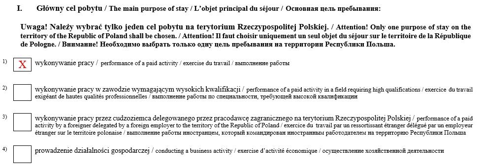 I. Основание нахождения в Польше.