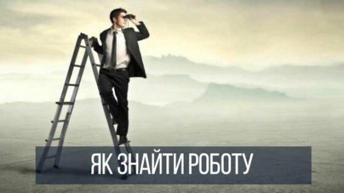 yak-zhaity