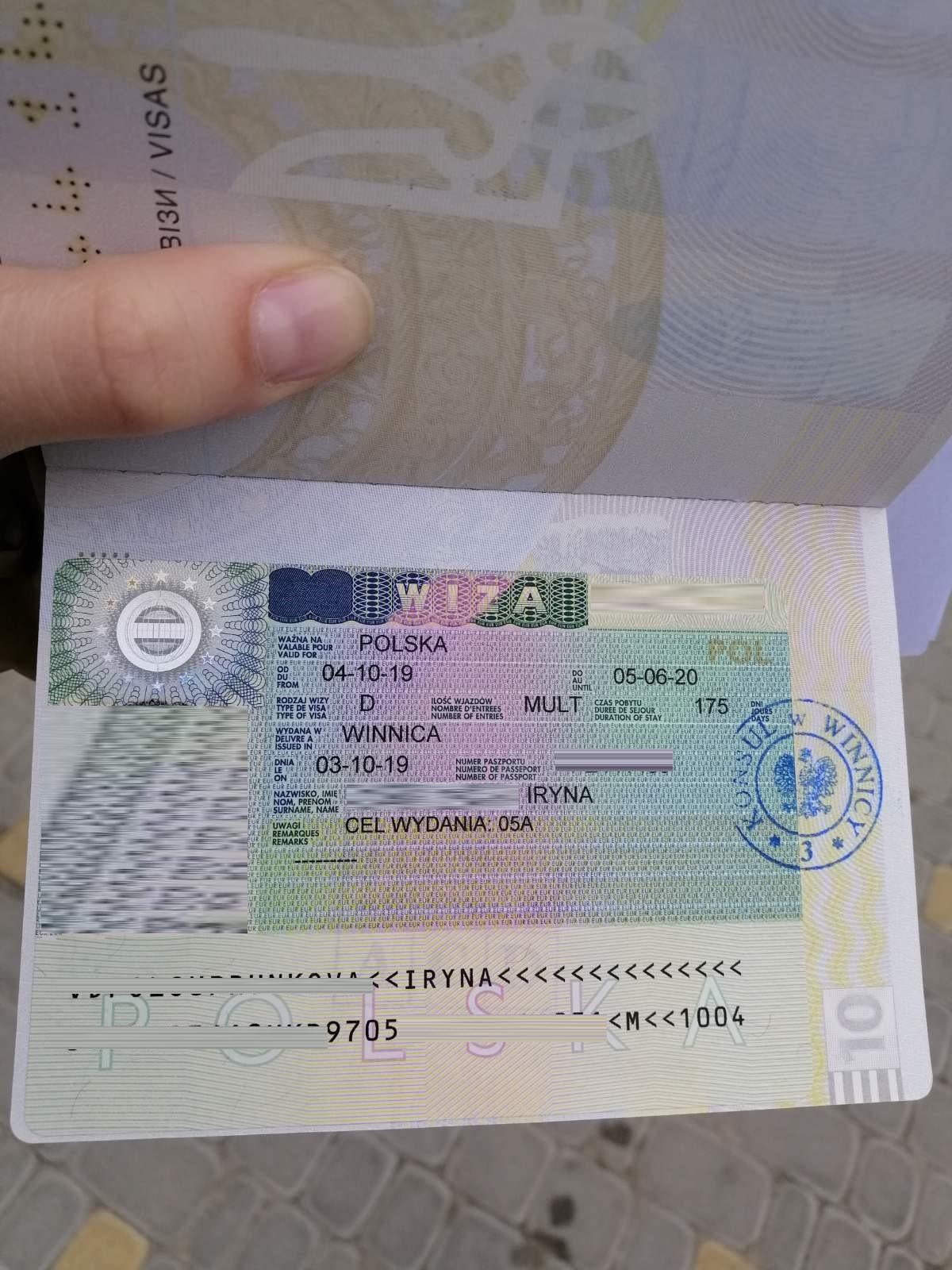 ирландская виза фотография это объемный