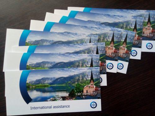 Купить страховку для визы в Польшу