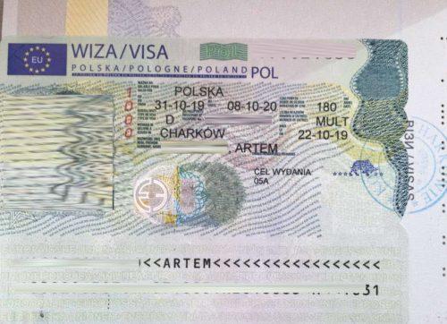 Купити запрошення на роботу в Польщу