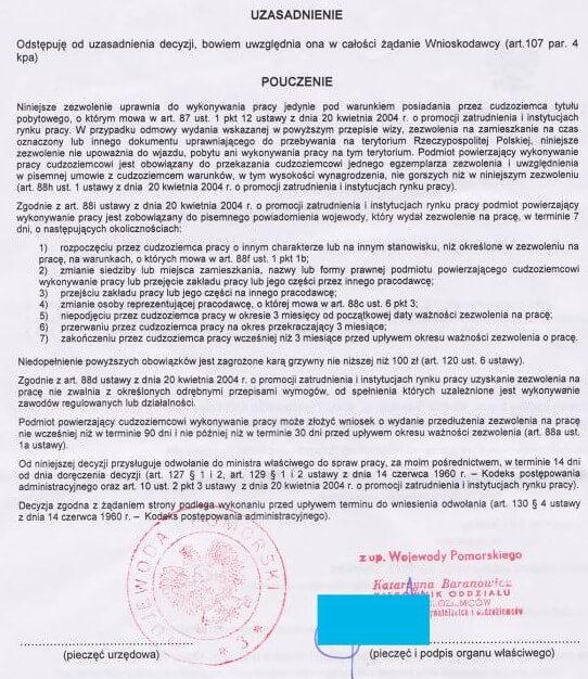 Что такое польская Воеводская виза Как выглядит воеводское приглашение