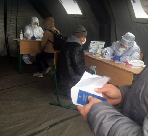 Медицинская палатка на границе