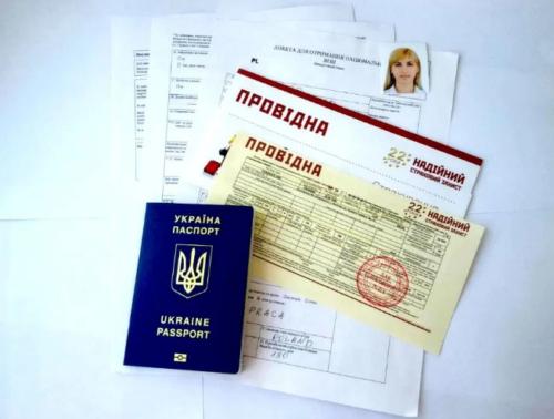 Список документов в визовый центр для подачи через новую почту