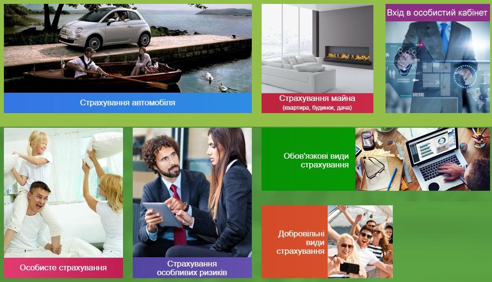 Страхова компанія Добробут