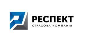 Страховая компания «РЕСПЕКТ»