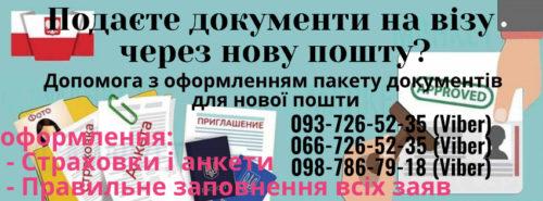 Facebook-обложка 851x315.jpeg