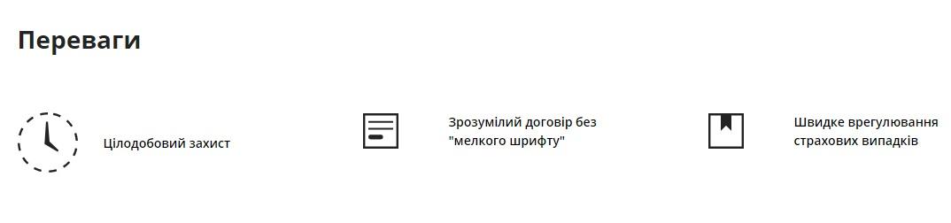 Страхова компанія «Ю. БІ. АЙ. КООП»