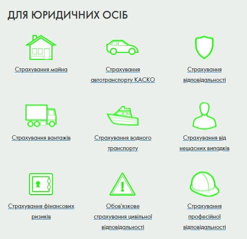 Украинский страховой стандарт страховая компания UKRAINSKI STANDARD, ПрАТ
