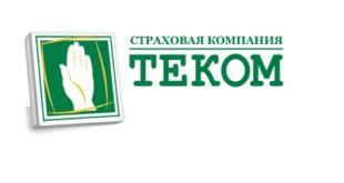 Страховая компания TEKOM, ПрАТ «ТЕКОМ»