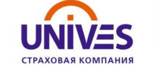 Страховая компания UNIVES
