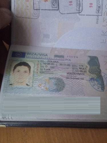 Новая виза в Польшу.jpg
