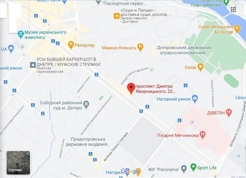 Проспект Дмитрия Яворницкого 22, ТЦ «Атриум», 2 этаж Днипро, 49000