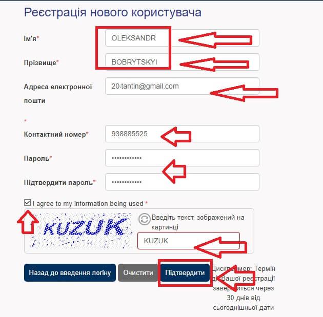 Как забрать паспорт с визового центра Польши