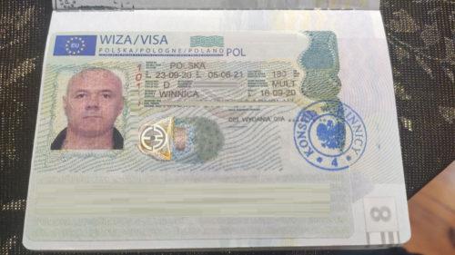 Владислав.jpg