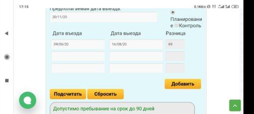 Screenshot_2020-09-07-17-15-53-910_com.android.chrome (3) (1).jpg