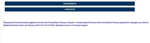 IMG_20201002_124213.jpg