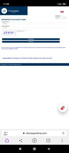 Screenshot_2020-10-15-11-49-03-166_com.yandex.browser.jpg