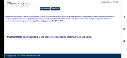 Screenshot_2020-11-03-18-23-34-942_com.android.chrome.jpg