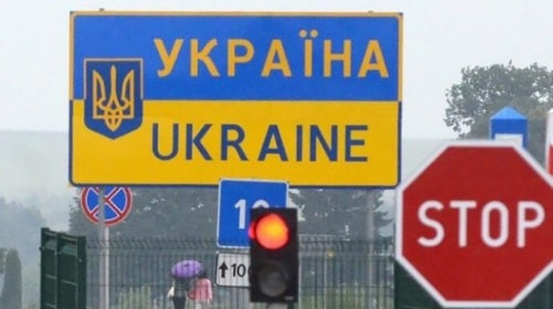 Как можно уехать в Украину если нет карты побыту