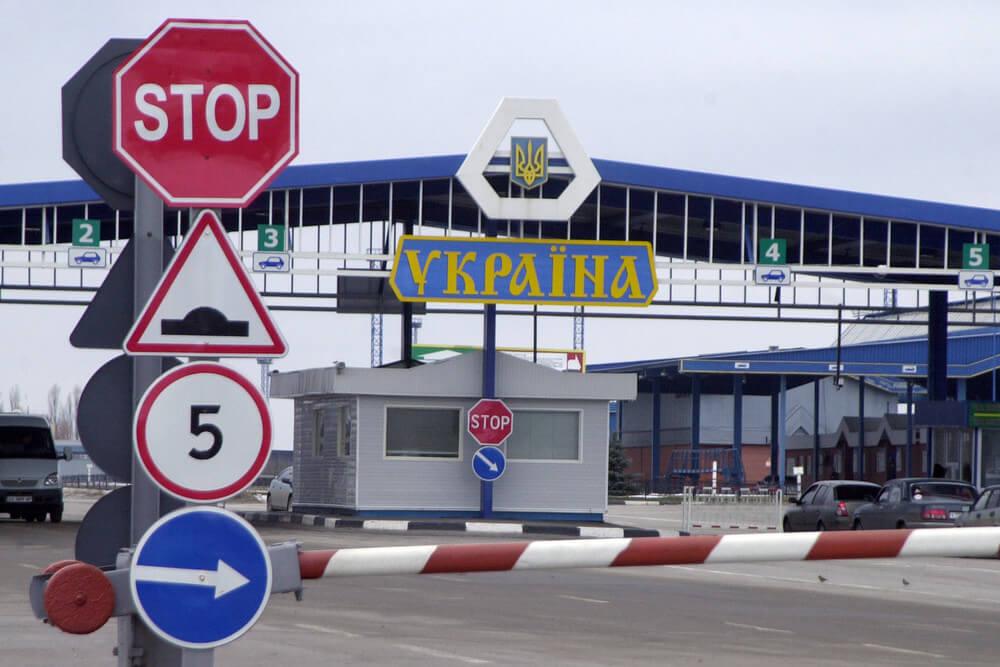 Які питання задають на кордоні Польщі