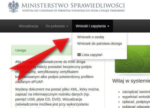 Как получить справку о несудимости в Польше