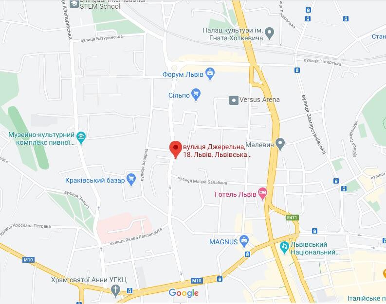 Визовый центр Чехии во Львове