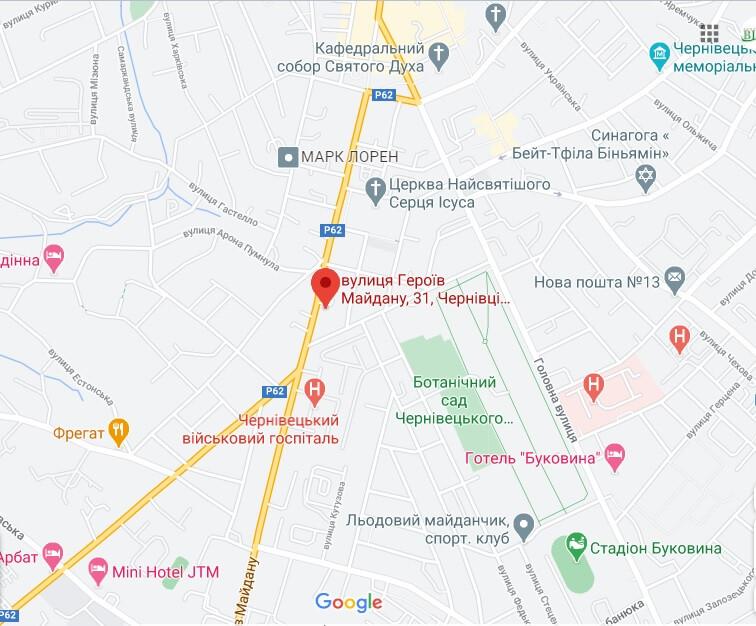 Визовый центр Польши Черновцы