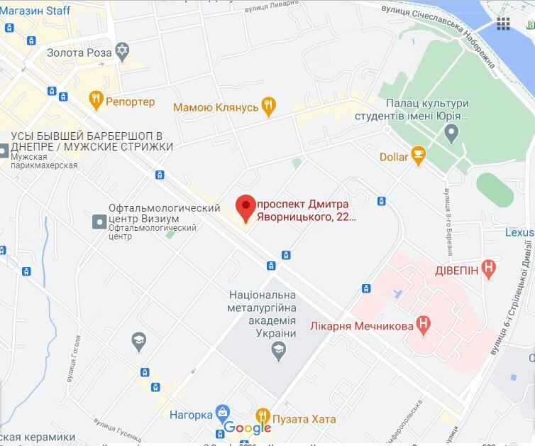 Визовый центр Польши Днепр