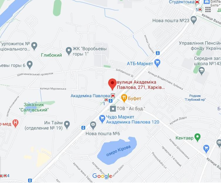 Визовый центр Польши Харьков