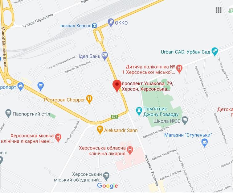 Визовый центр Польши Херсон