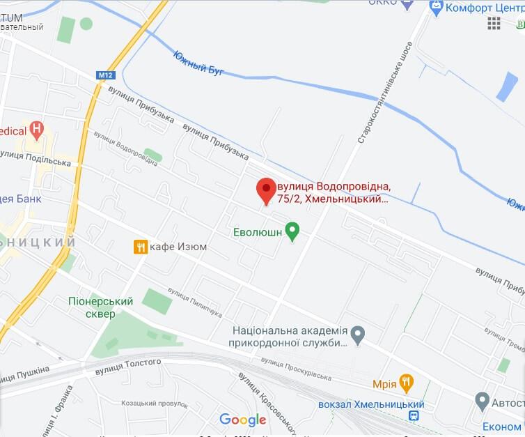 Візовий центр Чехії Хмельницький