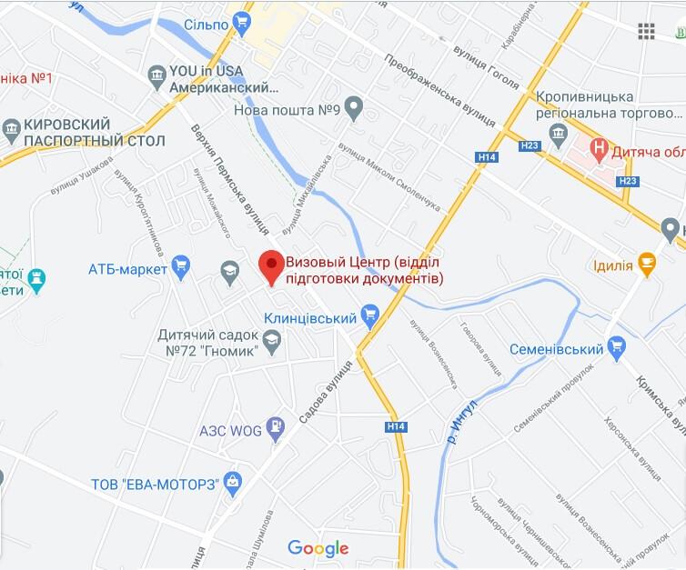 Визовый центр Чехии в Кировограде