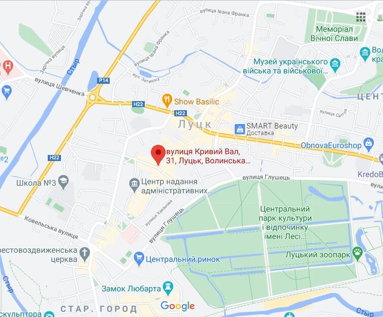Визовый центр Польши Луцк