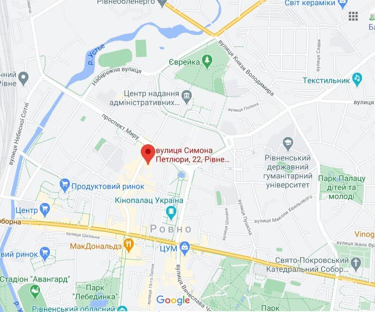Визовый центр Чехии в Ровно