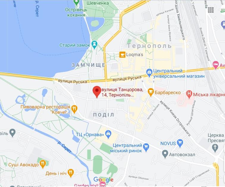 Визовый центр Польши Тернополь